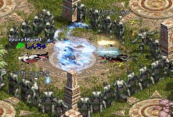2006-02-13-6.jpg