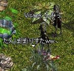 2006-02-16-1.jpg