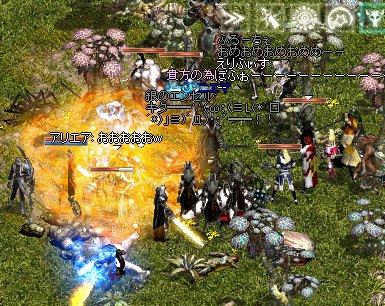 2006-02-22-3.jpg