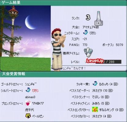 2006-02-24-4.jpg