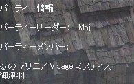 2006-02-26-1.jpg