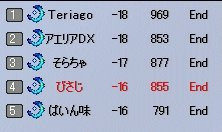 2006-03-02-4.jpg
