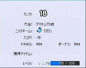 2006-03-08-3.jpg