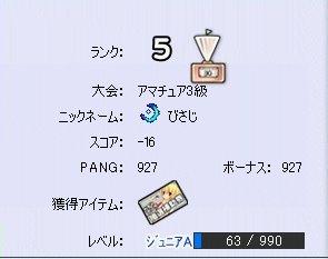 2006-03-09-1.jpg