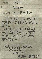 2006-03-14-1.jpg