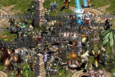 2006-03-14-3.jpg