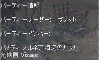2006-03-17-1.jpg