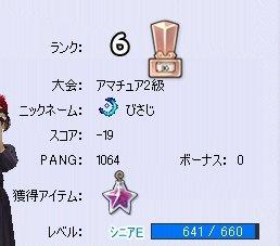 2006-03-20-1.jpg