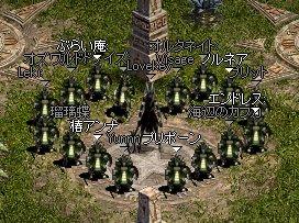 2006-03-21-1.jpg