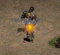 2006-03-24-4.jpg