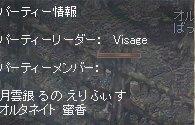 2006-03-28-1.jpg