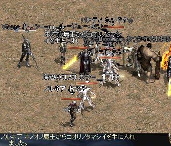 2006-04-02-5.jpg