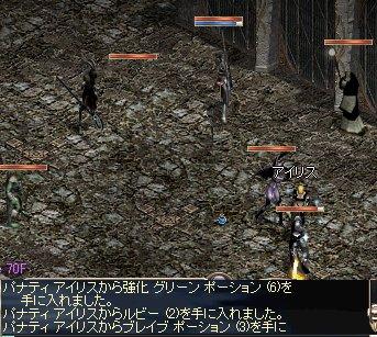 2006-04-03-8.jpg