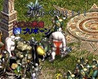 2006-04-07-2.jpg