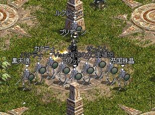 2006-04-07-4.jpg