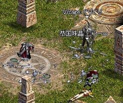 2006-04-07-7.jpg