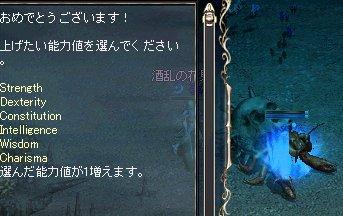 2006-04-08-2.jpg