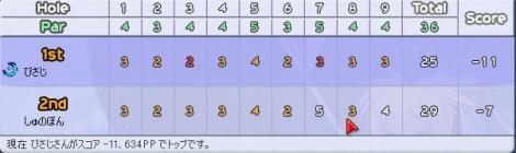 2006-04-10-2.jpg