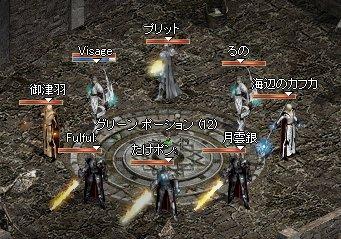 2006-04-16-4.jpg