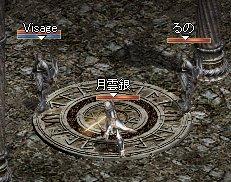 2006-04-20-4.jpg