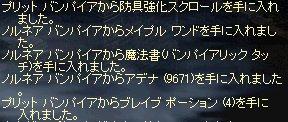 2006-04-20-7.jpg