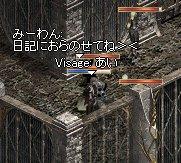 2006-04-21-4.jpg