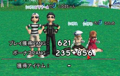 2006-04-24-1.jpg