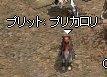 2006-04-27-2.jpg