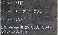 2006-04-30-5.jpg