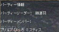 2006-05-09-1.jpg