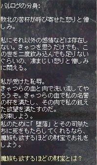 2006-05-14-8.jpg