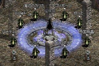 2006-05-19-6.jpg