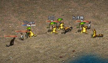 2006-05-28-1.jpg