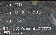 2006-06-07-2.jpg