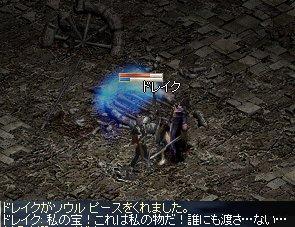 2006-06-09-3.jpg