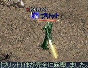 2006-06-10-9.jpg