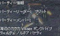 2006-06-22-4.jpg