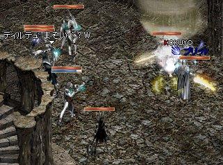 2006-06-24-3.jpg