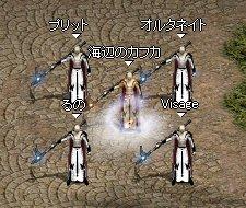 2006-07-02-5.jpg