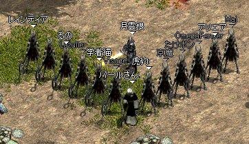 2006-07-08-4.jpg