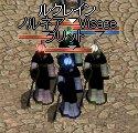 2006-07-10-3.jpg