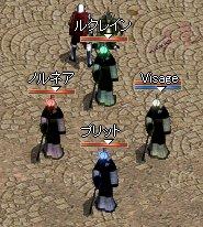 2006-07-10-4.jpg