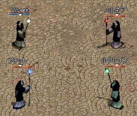 2006-07-10-5.jpg