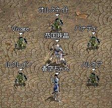 2006-08-02-5.jpg