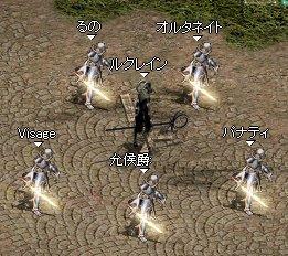 2006-08-12-3.jpg