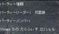 2006-09-02-2.jpg