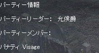 2006-09-02-3.jpg