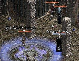 2006-09-16-4.jpg