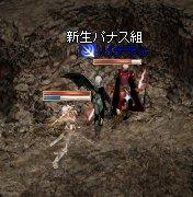 2006-09-26-1.jpg