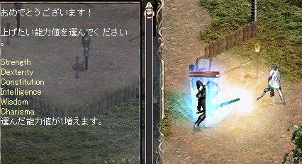 2006-09-28-1.jpg